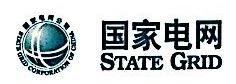 国电外事服务有限公司
