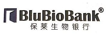 东莞市保莱生物科技有限公司 最新采购和商业信息