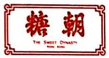 北京金宇恒业餐饮管理有限公司 最新采购和商业信息