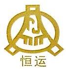 陕西恒运商贸有限公司 最新采购和商业信息