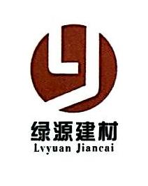深圳市绿源新材料有限公司 最新采购和商业信息