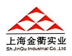 上海金衢实业有限公司 最新采购和商业信息