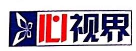 北京和众心视界网络科技发展有限公司 最新采购和商业信息
