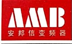 九江伊顿安邦信科技有限公司 最新采购和商业信息