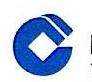 中国建设银行股份有限公司昆山高新区支行 最新采购和商业信息