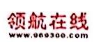 广州远程教育中心有限公司 最新采购和商业信息
