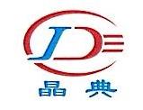 深圳市世纪晶典科技有限公司 最新采购和商业信息