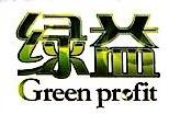 沈阳绿益环境科技有限公司 最新采购和商业信息