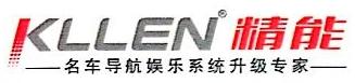 深圳市精能奥天导航技术有限公司 最新采购和商业信息