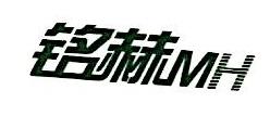 天津铭赫安全防护科技有限公司 最新采购和商业信息
