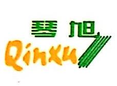 青岛琴旭新型材料有限公司 最新采购和商业信息