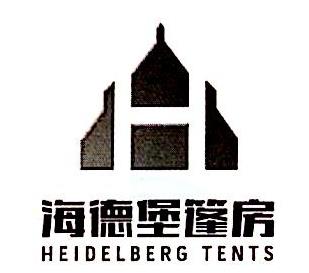 大连海德堡篷房技术有限公司 最新采购和商业信息
