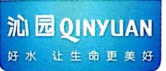 苏州习泉贸易有限公司