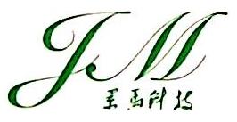 南宁市景马环保科技有限公司 最新采购和商业信息