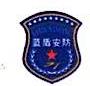 营口蓝盾保安服务有限公司 最新采购和商业信息
