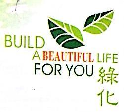 江门市新会区城东园林绿化工程有限公司 最新采购和商业信息