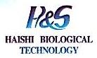 广州市海诗生物科技有限公司 最新采购和商业信息