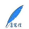 宁波亲笔信网络技术有限公司