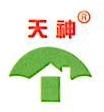 天津天河昊防水工程有限公司 最新采购和商业信息