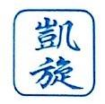东莞市凯旋木器制品有限公司 最新采购和商业信息