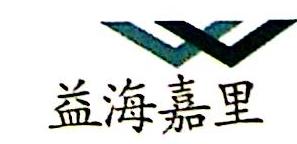 益海嘉里食品营销有限公司太原分公司 最新采购和商业信息