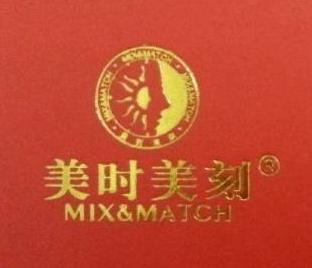 广州美时美刻生物科技有限公司 最新采购和商业信息
