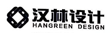 浙江汉林建筑设计有限公司 最新采购和商业信息