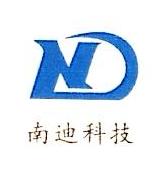 沈阳南迪科技有限公司 最新采购和商业信息