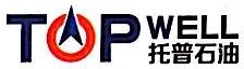 托普威尔石油技术股份公司 最新采购和商业信息