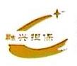 湖南融兴融资担保股份有限公司 最新采购和商业信息