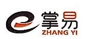 东莞市精睿网络科技有限公司 最新采购和商业信息