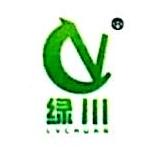 云南绿川农业科技有限公司