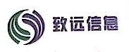 淮安致远信息技术有限公司 最新采购和商业信息