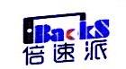 深圳市泰仁恩科技有限公司 最新采购和商业信息