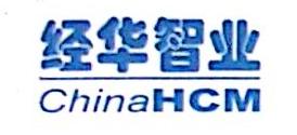 北京经华智业教育科技有限公司 最新采购和商业信息