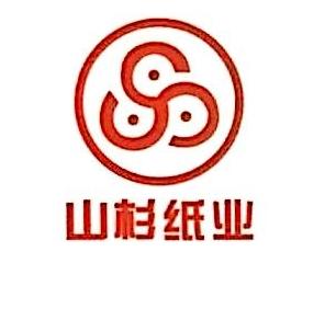 上海山杉纸业有限公司 最新采购和商业信息