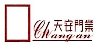 宜昌天安门业有限公司 最新采购和商业信息