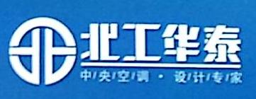 西安北工华泰暖通工程有限公司 最新采购和商业信息
