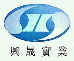 上海瑭晟环保技术有限公司