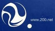 佛山市二零零网络科技有限公司 最新采购和商业信息