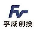 深圳市孚威创业投资有限公司 最新采购和商业信息