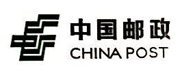 中国邮政集团公司南京市分公司