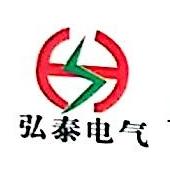 庆阳弘泰电气工程有限公司