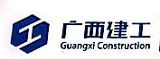 广西玉林大都混凝土有限公司 最新采购和商业信息