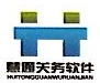 深圳市慧通关网络科技有限公司 最新采购和商业信息