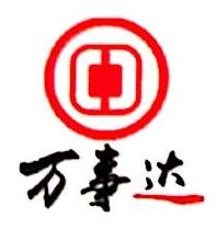 北京万事达信息技术有限公司 最新采购和商业信息