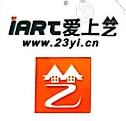 福州爱上艺教育科技有限公司 最新采购和商业信息