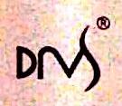 义乌市旭达袜业有限公司 最新采购和商业信息
