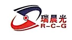深圳市瑞晨光科技有限公司 最新采购和商业信息