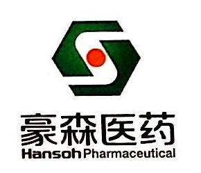 上海翰森生物医药科技有限公司 最新采购和商业信息
